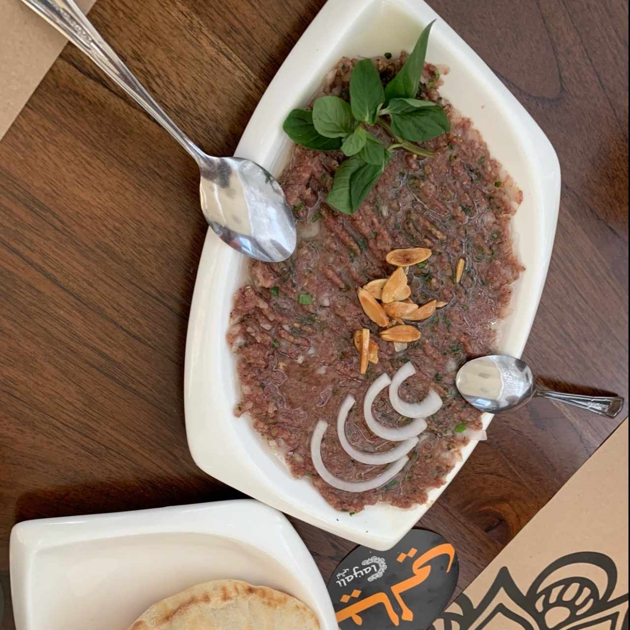 Appetizers - Middle East Carpaccio