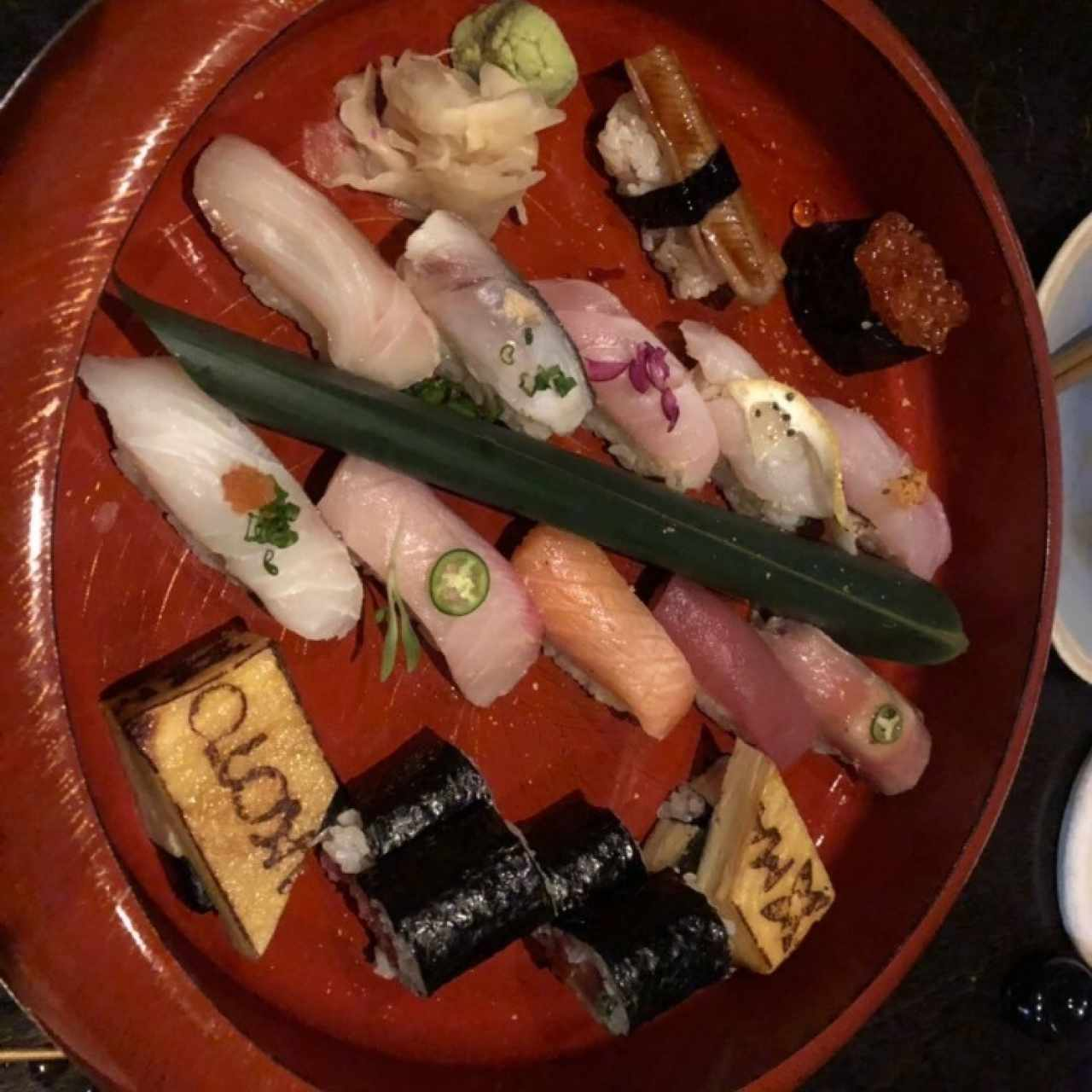 CHEF'S COMBINATIONS - SUSHI SAMPLER