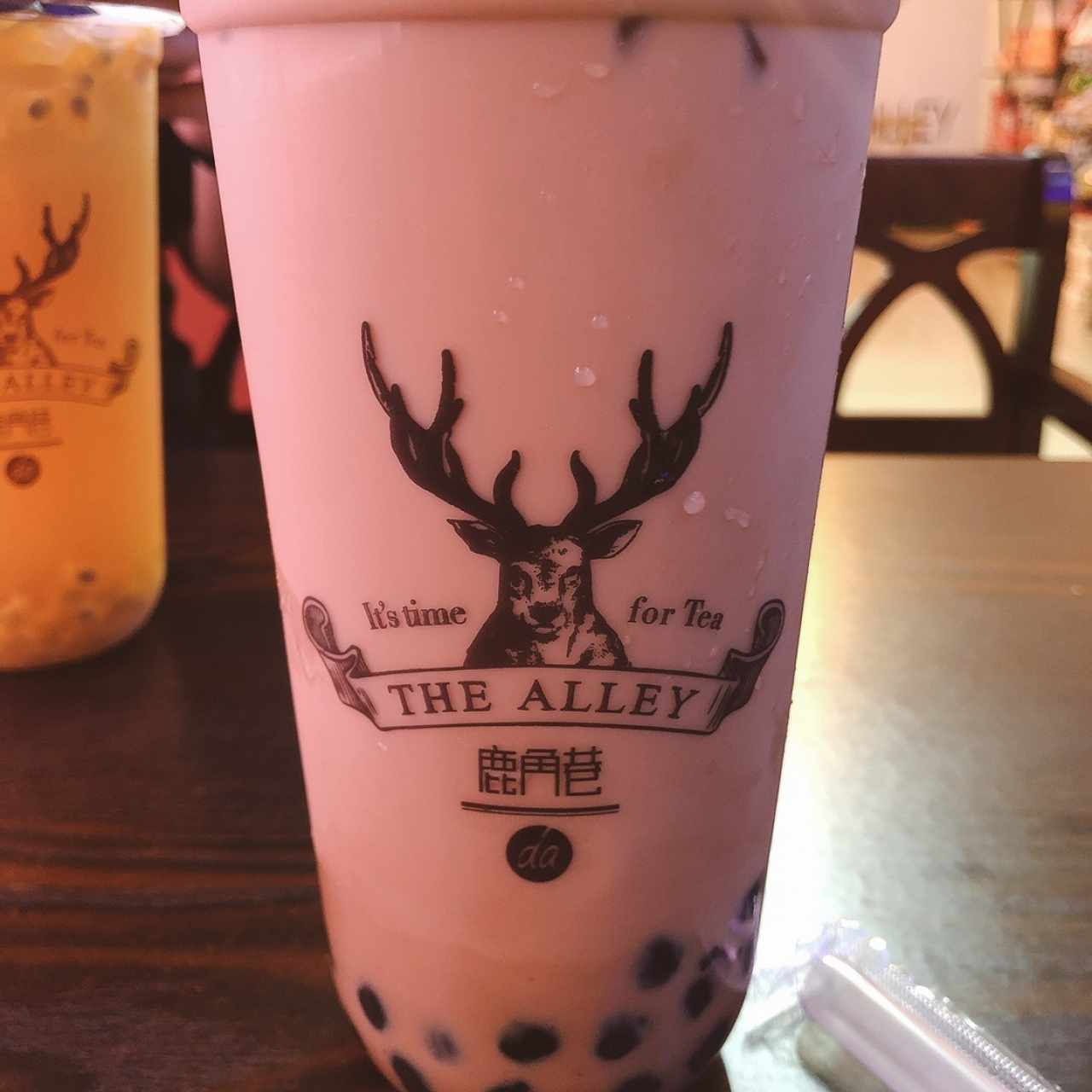 Coffee Milk Tea