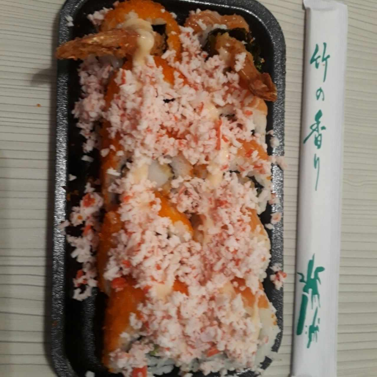 Samurai Roll